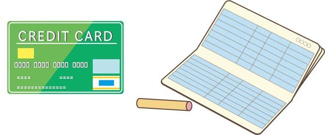 クレジットカード口座振替